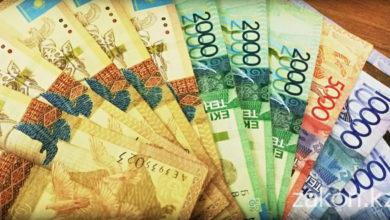 Photo of Казахстанцы хранят на депозитах более 19 трлн тенге