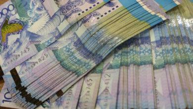 Photo of Среднемесячная номинальная зарплата казахстанцев перевалила за 212 тысяч тенге