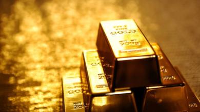 Photo of Цена золота опустилась ниже $1900 за тройскую унцию впервые с 26 июля