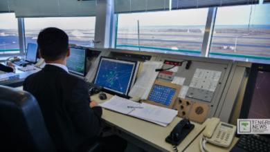 Photo of Новый код получат еще три аэропорта