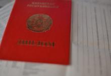 Photo of Дипломы казахстанских вузов теперь будут цениться выше