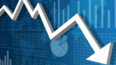 Photo of По итогам года: экономика Казахстана  идет в минус