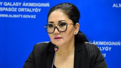 Photo of Айзат Молдагасимова получила новую должность
