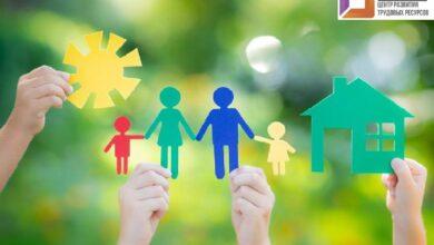 Photo of Размеры пособий для многодетных семей изменились в Казахстане