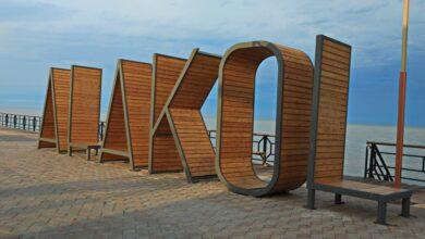 Photo of ВКО: В туристических зонах и на Алаколе пляжи будут работать и во время карантина