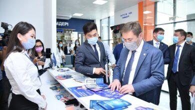 Photo of В Шымкенте открылся офис обслуживания предпринимателей в новом формате