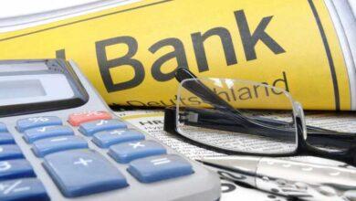 Photo of Банковские активы увеличились за год на 17% и достигли почти 30 триллионов тенге