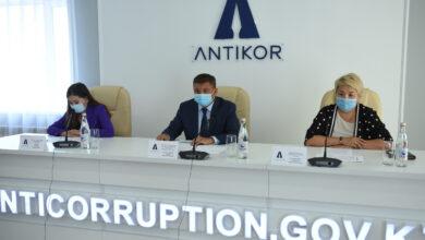 Photo of Антикоррупционной службой ВКО подведены результаты работ за первое полугодие