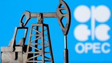 Photo of Как Казахстан исполняет свои обязательства в рамках соглашения ОПЕК+