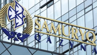 Photo of ФНБ «Самрук-Қазына» и Bpifrance подписали соглашение о со-инвестировании на сумму 100 млн евро