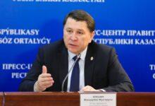 Photo of Об эпидемиологической ситуации по коронавирусной инфекции в Алматы