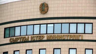 Photo of Стрельба в Вене: Среди погибших и пострадавших граждан РК нет