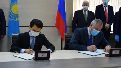 Photo of Подписание соглашения по проекту «Байтерек»